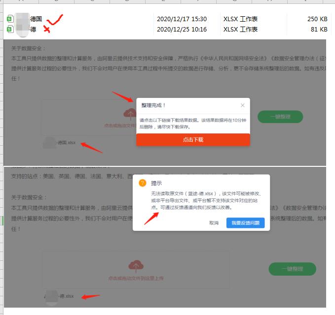 企业微信截图_11.png